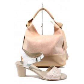 Дамска чанта и обувки в комплект -  - розови - EO-12887
