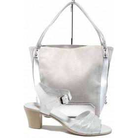 Дамска чанта и обувки в комплект -  - сиви - EO-12888