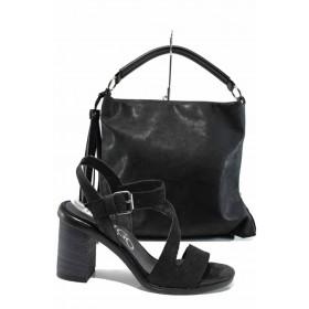 Дамска чанта и обувки в комплект -  - черни - EO-12889