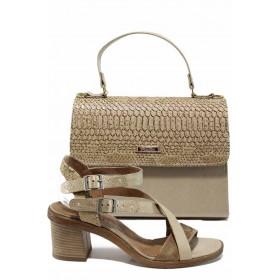 Дамска чанта и обувки в комплект -  - бежови - EO-12891