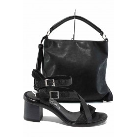 Дамска чанта и обувки в комплект -  - черни - EO-12892
