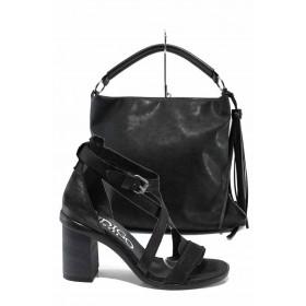 Дамска чанта и обувки в комплект -  - черни - EO-12893