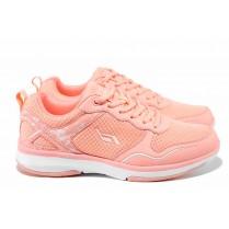 Дамски маратонки - еко-кожа с текстил - корал - EO-12046