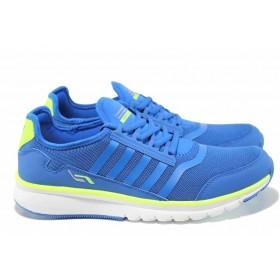 Мъжки маратонки - висококачествен текстилен материал - сини - EO-12097