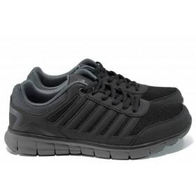 Мъжки маратонки - висококачествен текстилен материал - черни - EO-12099