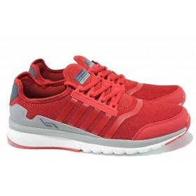 Мъжки маратонки - висококачествен текстилен материал - червени - EO-12096