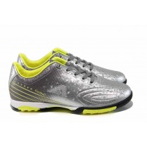Детски маратонки - висококачествена еко-кожа - сребро - EO-12195