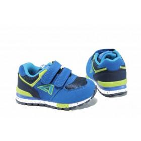 Детски маратонки - висококачествен текстилен материал - светлосин - EO-12178
