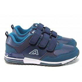 Детски маратонки - висококачествен текстилен материал - сини - EO-12187