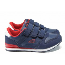Детски маратонки - висококачествен текстилен материал - сини - EO-12186