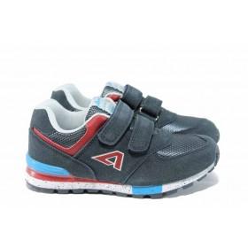 Детски маратонки - висококачествен текстилен материал - сини - EO-12183