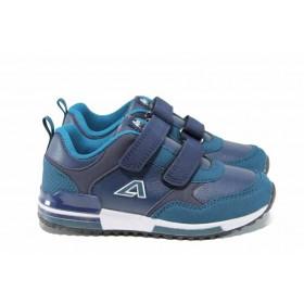 Детски маратонки - висококачествен текстилен материал - сини - EO-12190