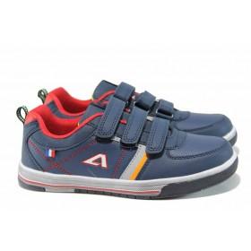 Детски маратонки - висококачествена еко-кожа - тъмносин - EO-12275