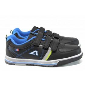 Детски маратонки - висококачествена еко-кожа - черни - EO-12276