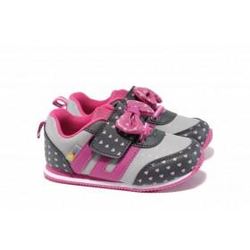 Детски маратонки - висококачествена еко-кожа - розови - EO-12268