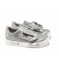 Детски обувки - висококачествена еко-кожа - сиви - EO-12264