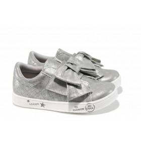 Детски обувки - висококачествена еко-кожа - сиви - EO-12265