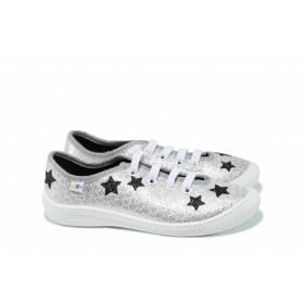 Детски обувки - висококачествен текстилен материал - сребро - EO-12321