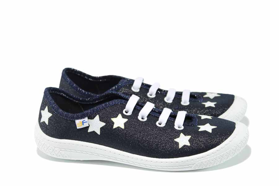 Детски обувки - висококачествен текстилен материал - сини - EO-12319