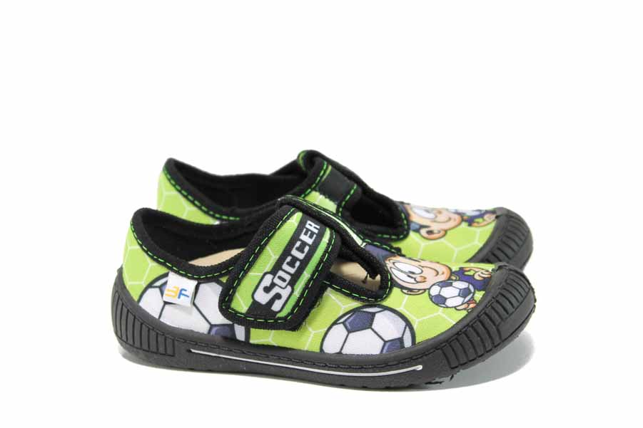 Детски обувки - висококачествен текстилен материал - зелени - EO-12317