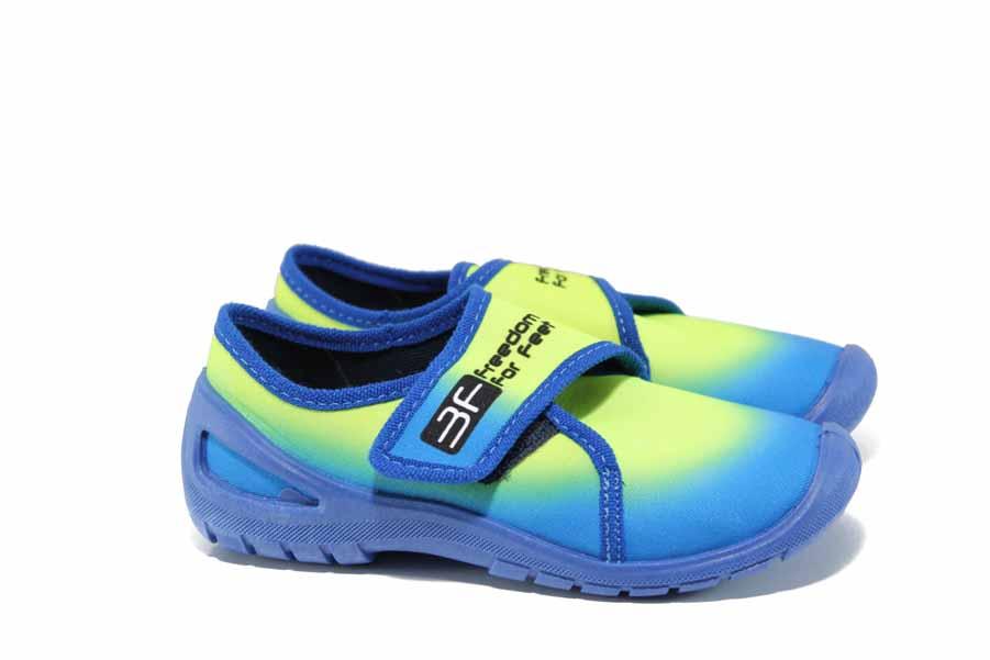 Детски обувки - висококачествен текстилен материал - сини - EO-12318