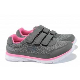 Детски маратонки - висококачествена еко-кожа - сиви - EO-12369
