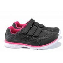 Детски маратонки - висококачествена еко-кожа - черни - EO-12371
