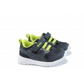Детски маратонки - еко-кожа с текстил - тъмносин - EO-12366