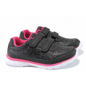 Детски маратонки - висококачествена еко-кожа - черни - EO-12368