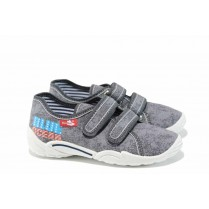 Детски обувки - висококачествен текстилен материал - сиви - EO-12382