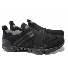 Спортни мъжки обувки - висококачествен текстилен материал - черни - EO-12416
