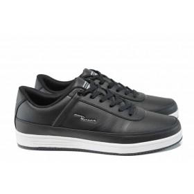 Спортни мъжки обувки - висококачествена еко-кожа - черни - EO-12420