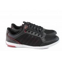 Спортни мъжки обувки - еко-кожа с текстил - черни - EO-12417
