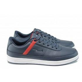 Спортни мъжки обувки - висококачествена еко-кожа - тъмносин - EO-12419
