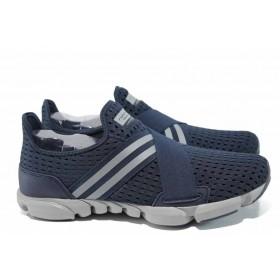 Спортни мъжки обувки - висококачествен текстилен материал - тъмносин - EO-12415