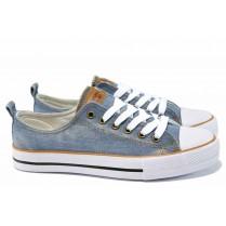 Юношески маратонки - висококачествен текстилен материал - сини - EO-12563