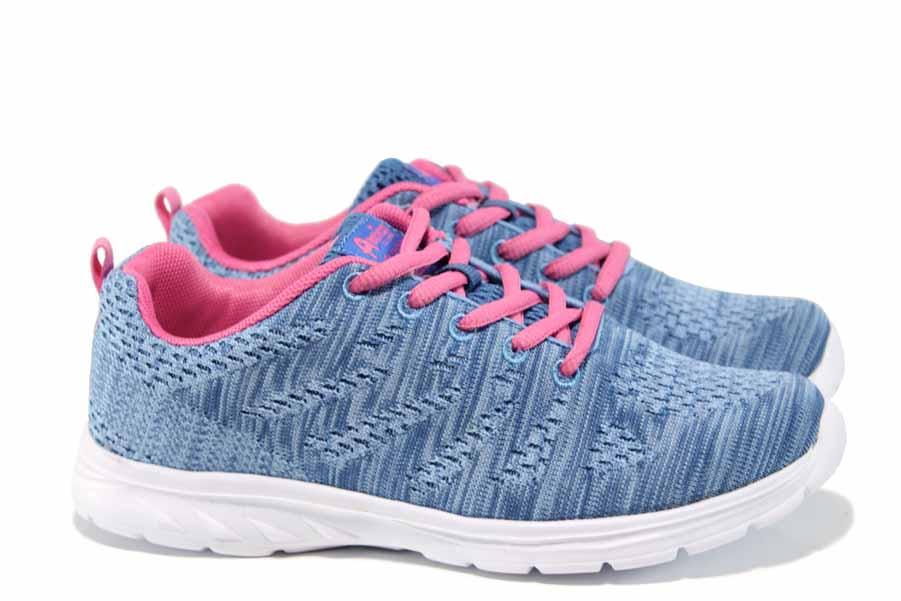 Детски маратонки - висококачествен текстилен материал - сини - EO-12534