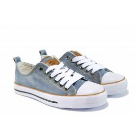Юношески маратонки - висококачествен текстилен материал - сини - EO-12546