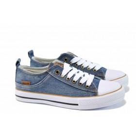 Детски маратонки - висококачествен текстилен материал - сини - EO-12527