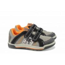 Детски маратонки - висококачествена еко-кожа - сиви - EO-12532