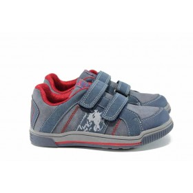 Детски маратонки - висококачествена еко-кожа - сини - EO-12533