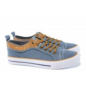 Юношески маратонки - висококачествен текстилен материал - сини - EO-12547