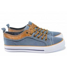 Спортни мъжки обувки - висококачествен текстилен материал - сини - EO-12558