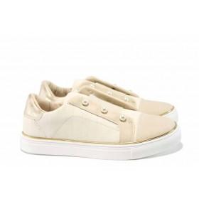 Равни дамски обувки - висококачествена еко-кожа - бежови - EO-12550