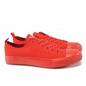 Мъжки маратонки - висококачествен текстилен материал - червени - EO-12562