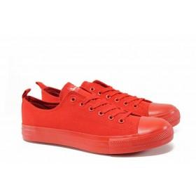 Юношески маратонки - висококачествен текстилен материал - червени - EO-12545
