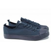 Мъжки маратонки - висококачествен текстилен материал - сини - EO-12560