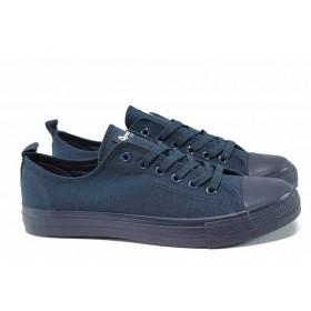 Юношески маратонки - висококачествен текстилен материал - сини - EO-12544
