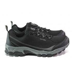 Мъжки маратонки - висококачествен текстилен материал - черни - EO-12900