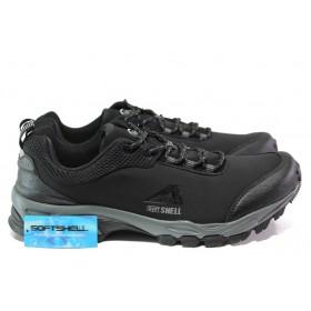 Мъжки маратонки - висококачествен текстилен материал - черни - EO-12899